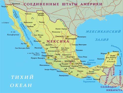 Где находится Мексиканский залив