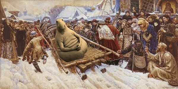 ждун боярыня Морозова