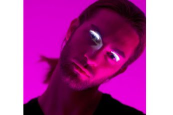 светодиодные ресницы на глаза