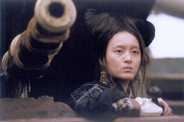 госпожа Цин