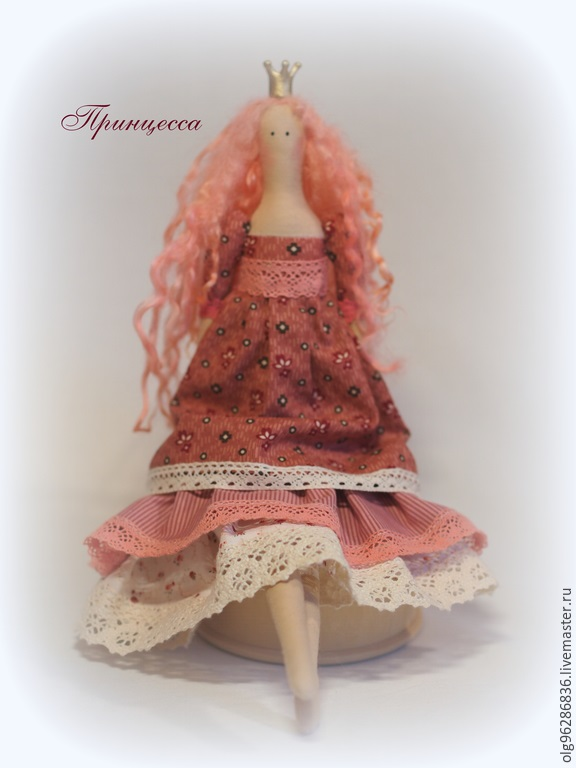 кукла Тильда принцесса