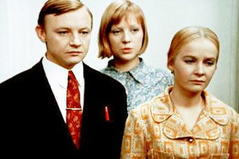 Михаил Кононов Большая перемена 1972-1973