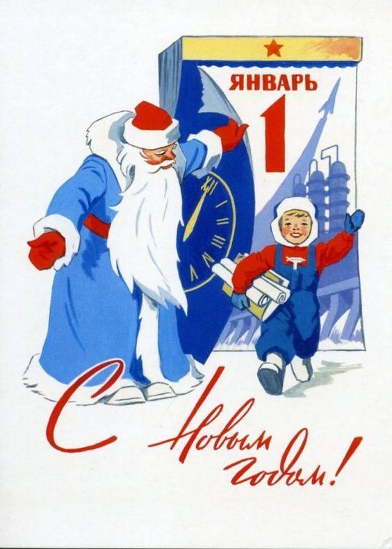 Дед Мороз в эпоху потребления