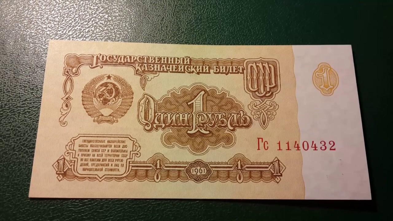 советские подарки на Новый год за один рубль